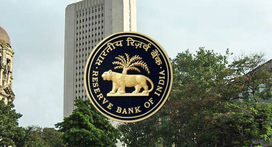 RBI Press Releases