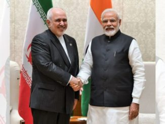 Foreign Minister of Islamic Republic of Iran Calls on PM