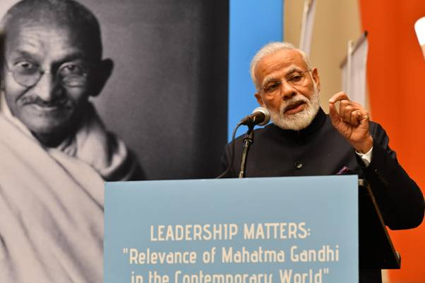 "Leadership Matters: ""Relevance of Mahatma Gandhi in the Contemporary World"" ECOSOC Chamber"