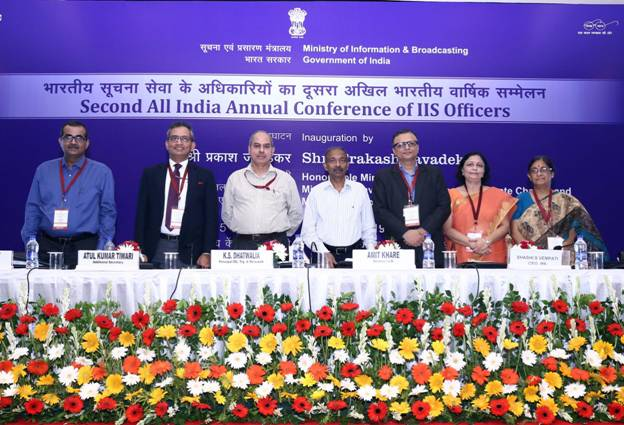 Second All India Annual Conference of IIS Officers organized