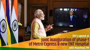 Joint inauguration of Metro Express and ENT hospital in Mauritius