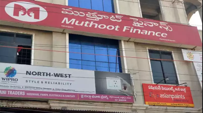 Muthoot Finance raises $450 million from international bond markets