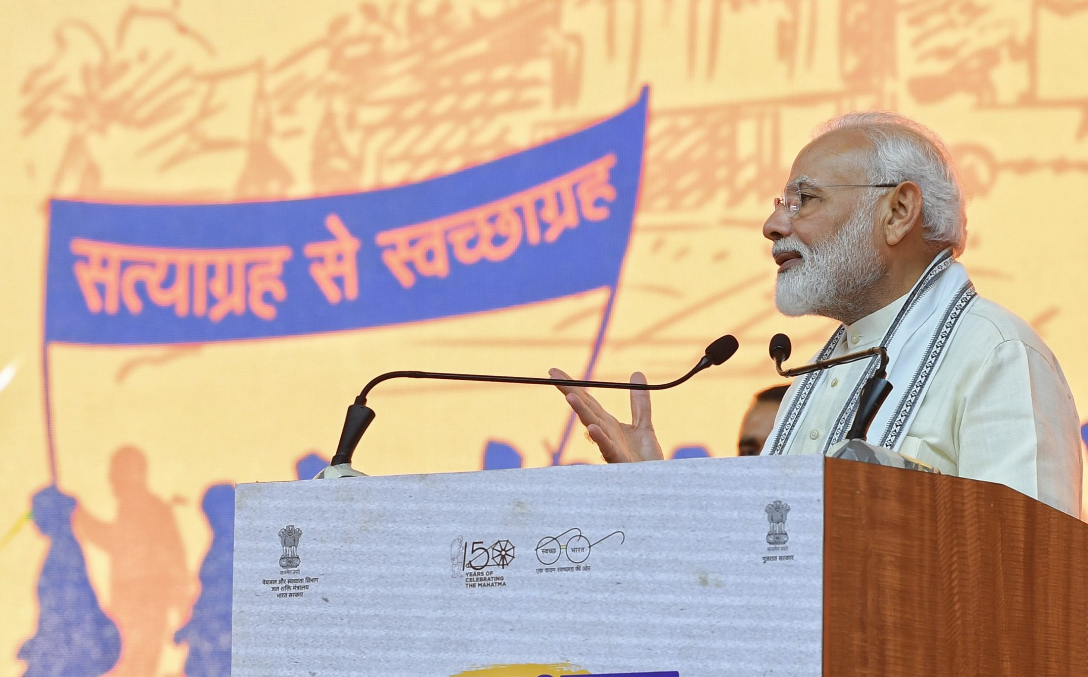 PM's speech at the inauguration of Swachh Bharat Diwas-2019