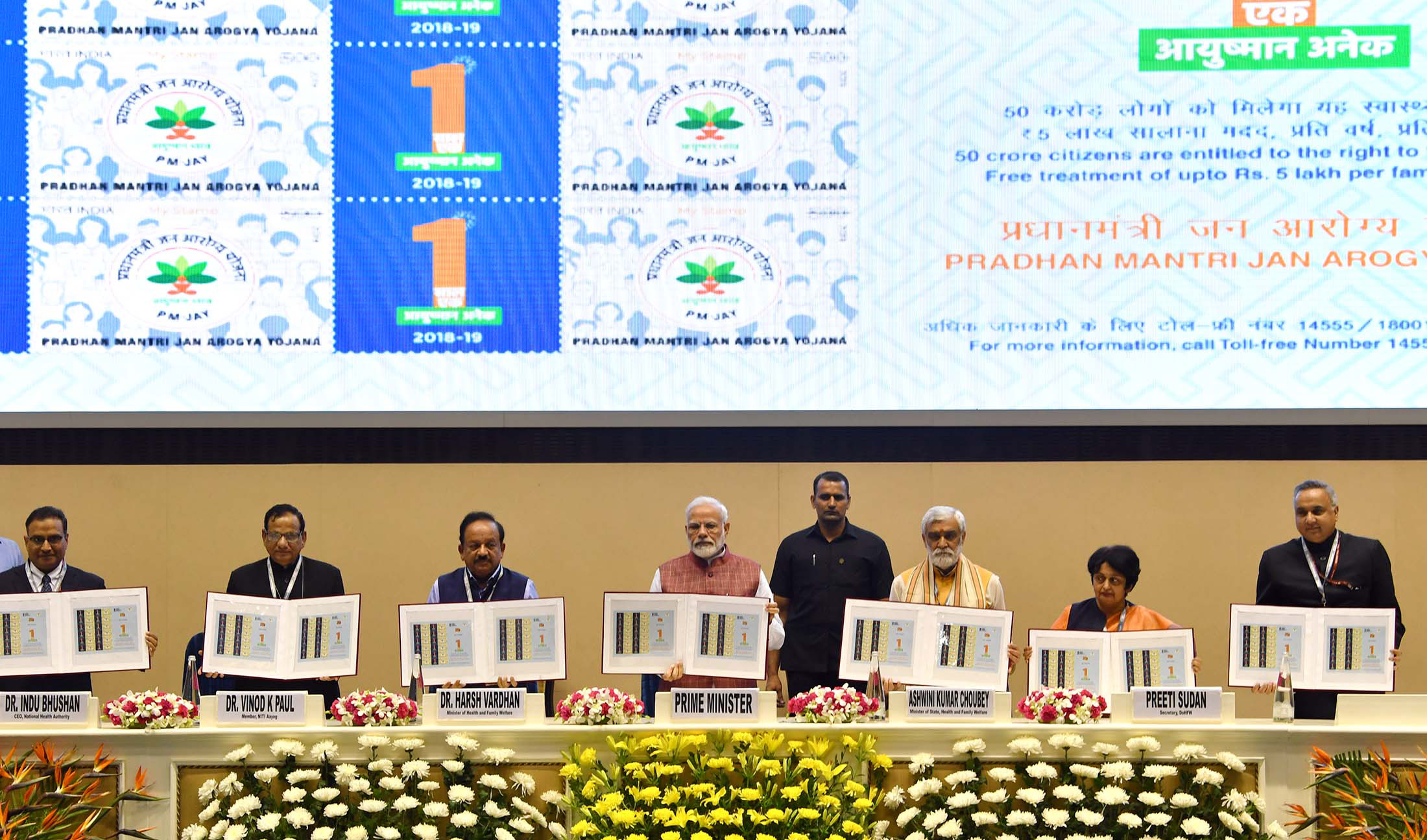 PM addresses Arogya Manthan marking one year of Ayushman Bharat