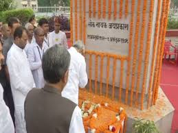 Prime Minister pay tribute to Jayaprakash Narayan on his Birth Anniversary