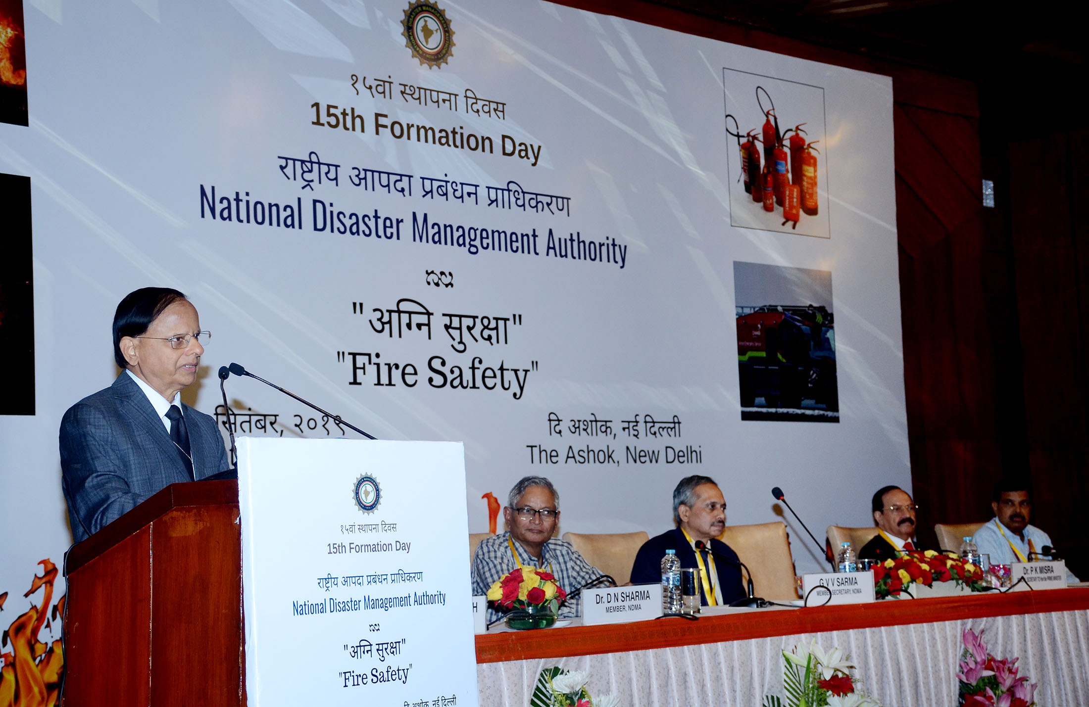 Principal Secretary to PM Dr. P.K. Mishra, addresses 15th Formation Day of NDMA
