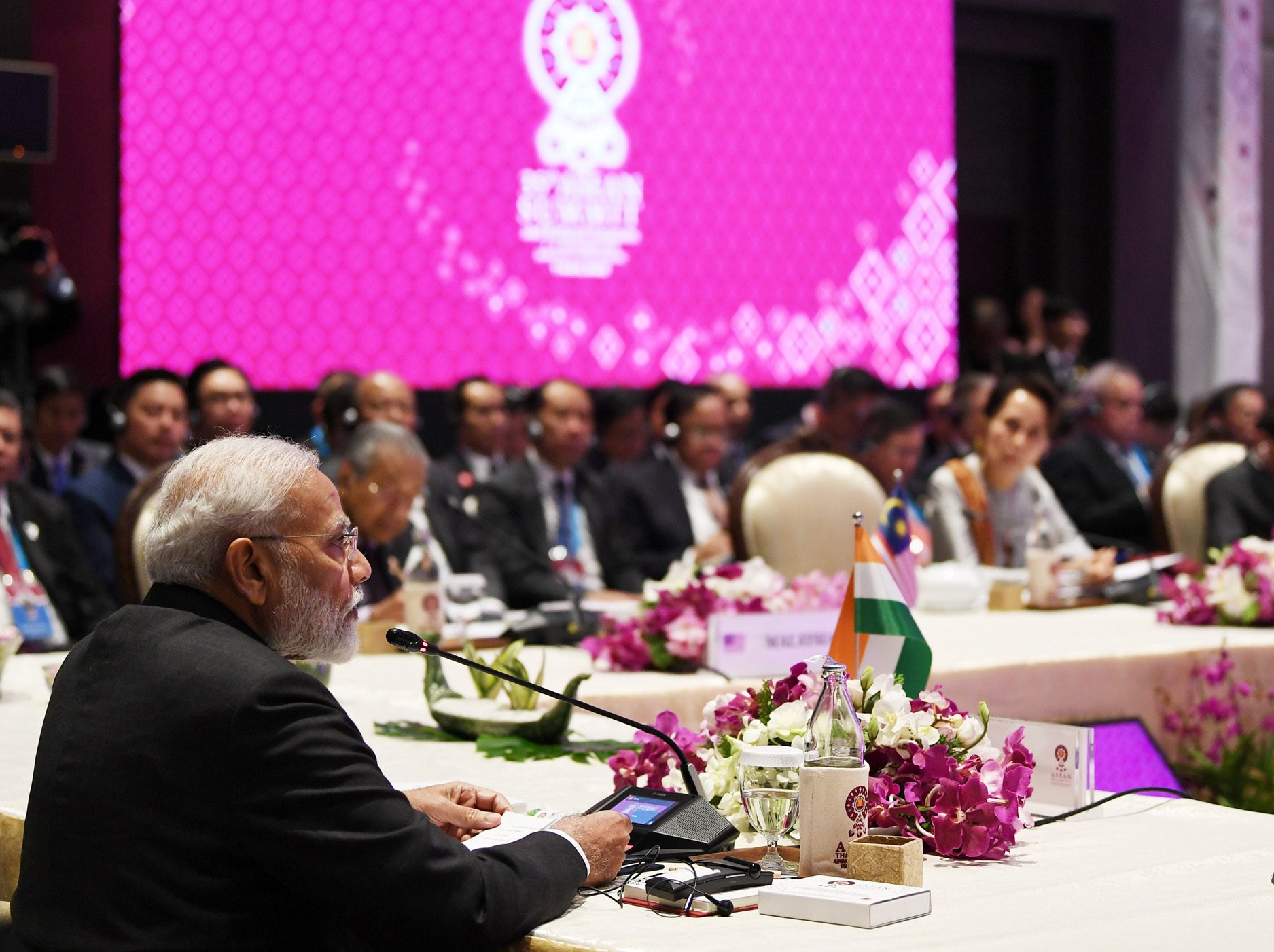 Address by PM at the inaugural ceremony of the 16th India-ASEAN Summit