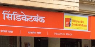 Syndicate Bank reports Q2 net profit at Rs 251 crore
