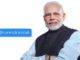 PM addresses SPIC MACAY's International Convention