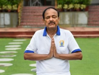 Vice President urges educational institutions to include Yoga in online learning programmes
