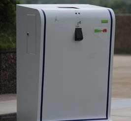 Kerala Start-ties up with SCTIMST to launch IoT (Internet of Things) based used mask disposal smart bin & UV light-based disinfection device to beat COVID 19