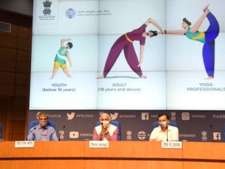 """AYUSH Ministry gears up for International Day of Yoga 2020 with the """"Yoga at Home, Yoga with Family"""" campaign"""