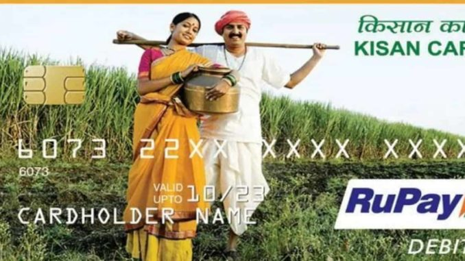 Kisan Credit Cards (KCC) campaign launched for 1.5 crore dairy farmers