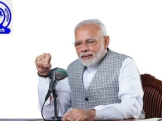 English rendering of PM's address in the 13th Episode of 'Mann Ki Baat 2.0' on 28.06.2020