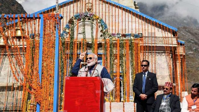 Prime Minister conducts review of Kedarnath Reconstruction project