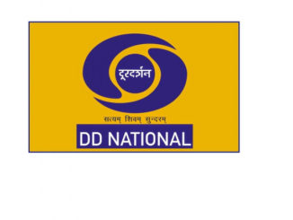 Curtain Raiser of IDY 2020 to be telecasted on DD News on 10th June