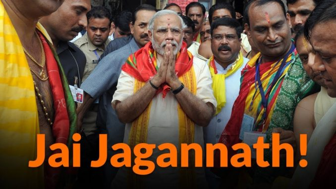 PM greets people on the occasion of Rath Yatra