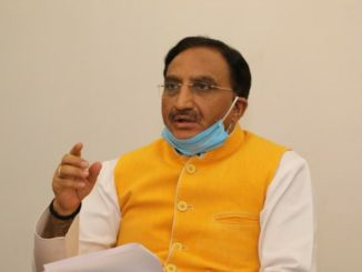 Union HRD Minister chairs Meeting to review the progress of works sanctioned under Institute of Eminence Scheme