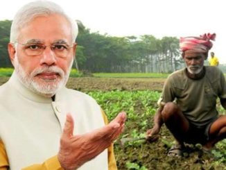 PM to launch financing facility under Agriculture Infrastructure Fund and release benefits under PM-KISAN tomorrow