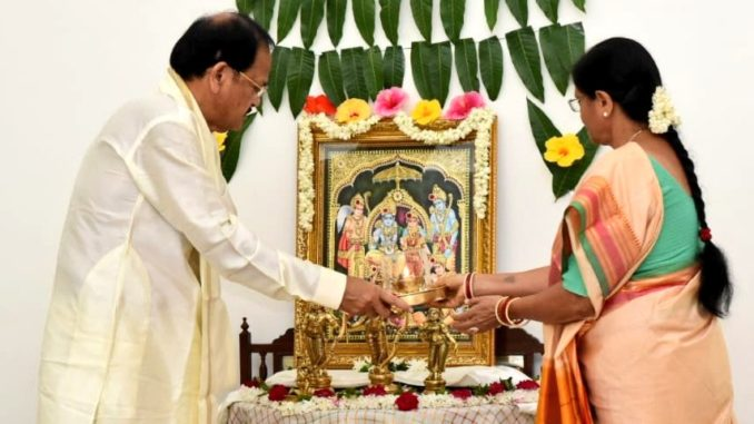 Vice President reads Ramayana with his wife at Upa-Rashtrapati Nivas on the occasion of the Bhoomi Pujan in Ayodhya
