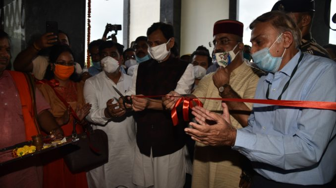 Inauguration of DRDO's 500 Bed COVID Hospital in Patna