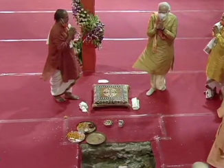 PM performs Bhoomi Pujan at 'Shree Ram Janmabhoomi Mandir'