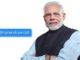 PM greets people on Nuakhai Juhar