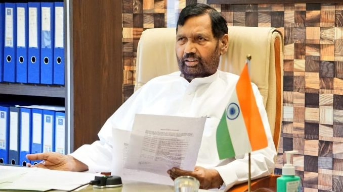 Ram Vilas Paswan passed on Thursday, 08th Octber 2020 at the age of 74 years old in a private hospital
