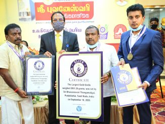 India Records Academy, Largest Gold Girdle, Sri Bhuvanesvari Thangamaligai