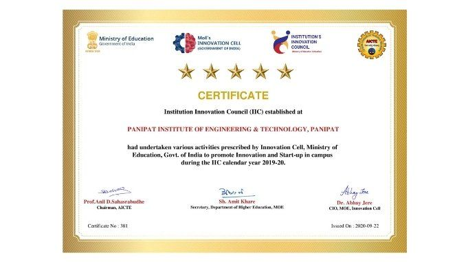Panipat Institute of Engineering and Technology (PIET) awarded with 5-star rating by Ministry of Human Resource Development (MHRD) Innovation Cell and AICTE - Digpu News