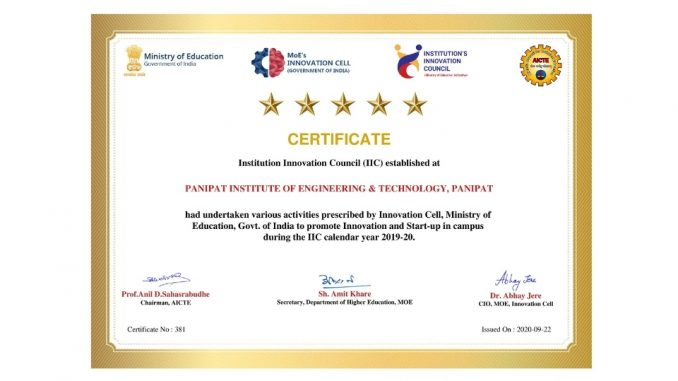 PIET awarded with 5-star rating by Ministry of Human Resource Development Innovation Cell and AICTE - India Press Release