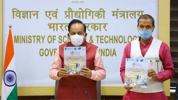 Dr Harsh Vardhan inaugurates the curtain raiser of IISF-2020, IISF-2020 will be a Virtual Event