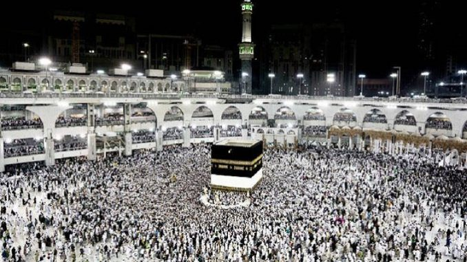 The online registration for Haj 2021 pilgrimage is starting from today
