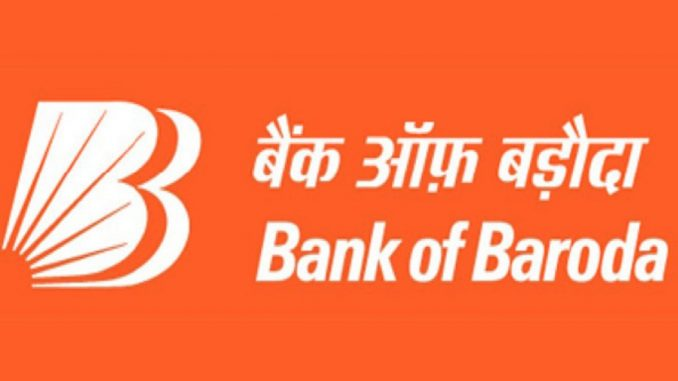 Indian Army signs MoU with Bank of Baroda for new Baroda Military Salary Package-India press release