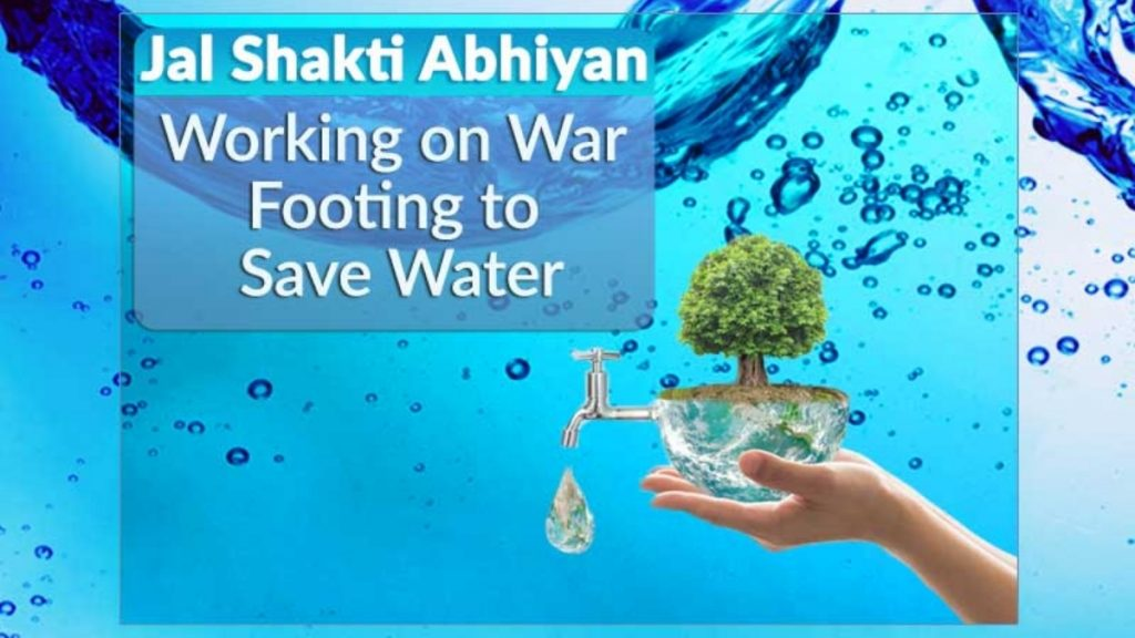 Jal Shakti Ministry Invites Entries for National Water Awards-2020 India press release