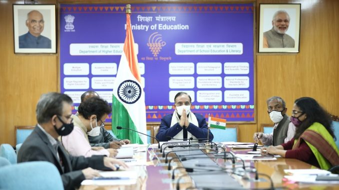Union Minister of Education holds a virtual bilateral meeting with Minister of Education, the United Arab Emirates India press release