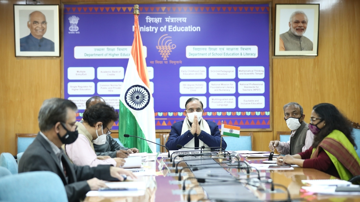 Union Minister of Education holds a virtual bilateral meeting with Minister of Education, the United Arab Emirates
