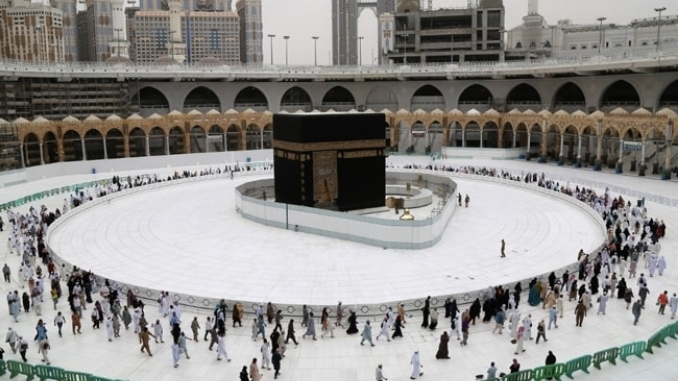 The last date for submission of application forms for Haj 2021 extended up to 10th January 2021
