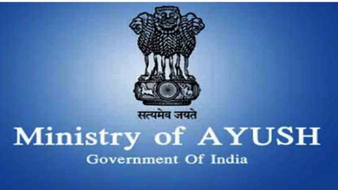 Ministry of AYUSH to develop Nisarg Gram campus at Pune as the 21st Century abode of Naturopathy
