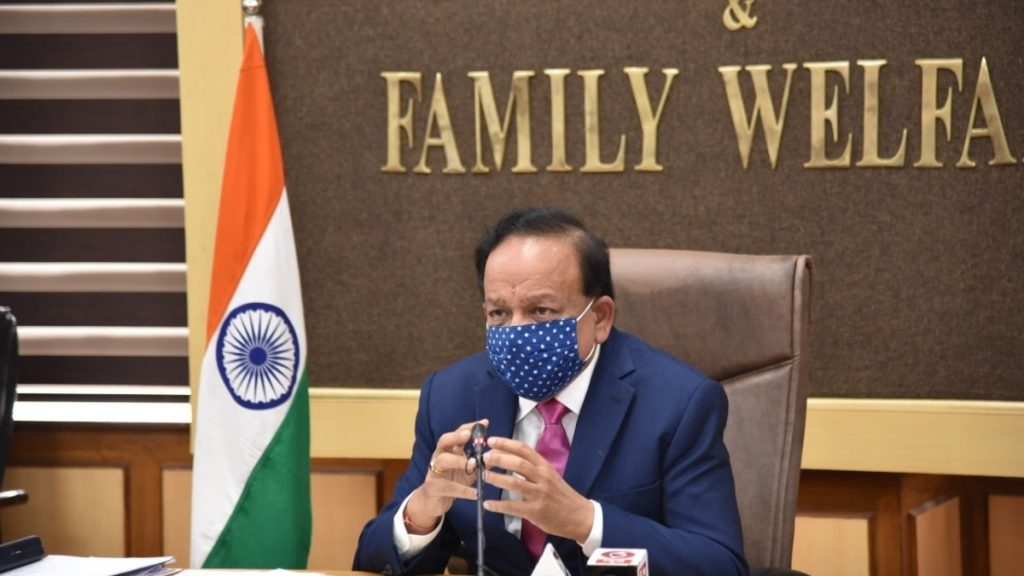 Dr. Harsh Vardhan digitally addresses students of Shri Ram College of Commerce on their 94th Foundation Day - India press release