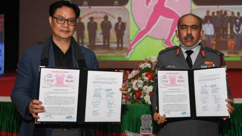 Assam Rifles Public School, Shillong becomes the first Khelo India Sports School from North-East -India press release