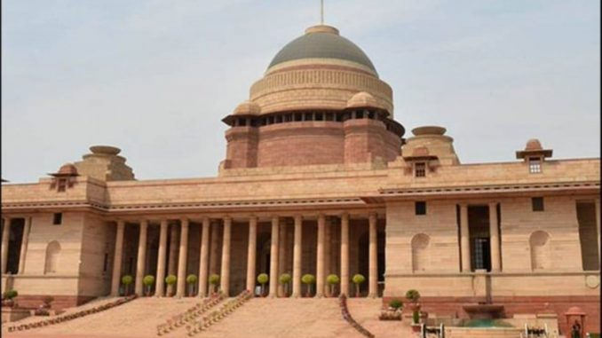 Rashtrapati Bhavan Museum to Re-Open for Public Viewing from January 5