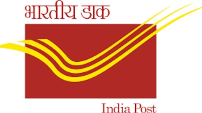 Maharashtra Postal Circle Presents Dak Seva Award 2020