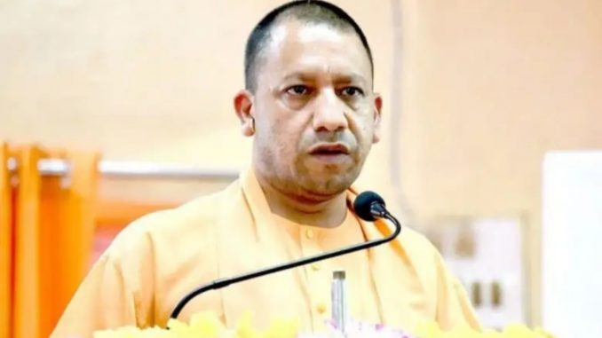 CM Yogi will visit Ayodhya to review developmental projects - India press release