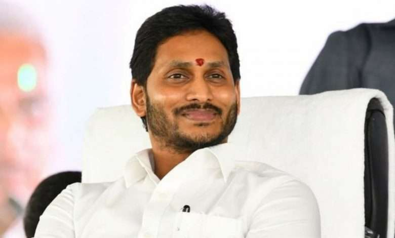 Jagan Reddy conferred SKOCH CM of the Year Award - India press release