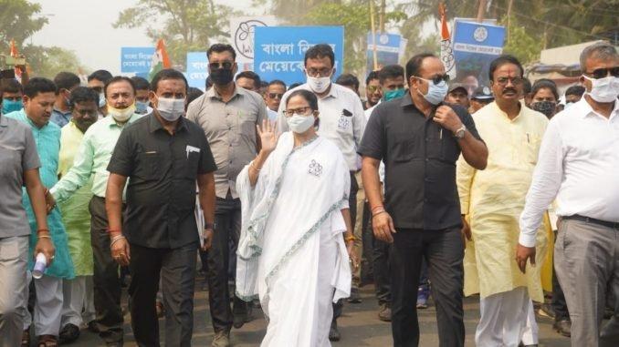 Mamata Banerjee files nomination from Nandigram - India Press Release