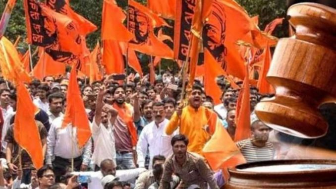 SC reserves order in pleas against Maratha reservation