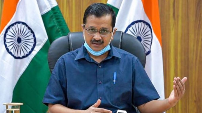 Arvind Kejriwal to chair review meeting on doorstep delivery of ration
