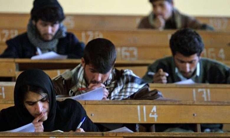 COVID-19: CISCE cancels ICSE class 10 board examination