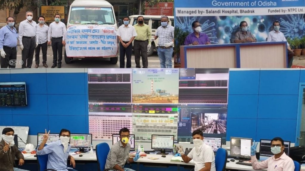 NTPC augments COVID Care Facilities across the country
